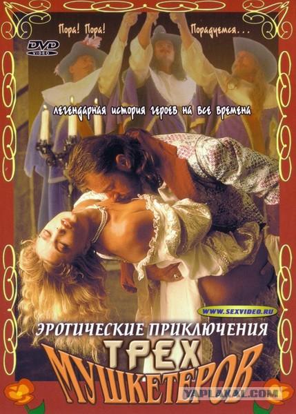 eroticheskoe-pohozhdeniya-cheloveka