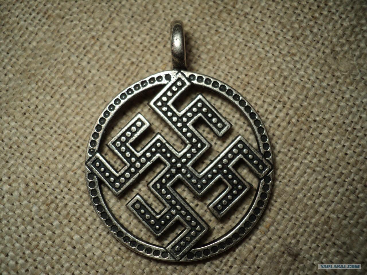 Славянские символы тату и их значения. Славянские