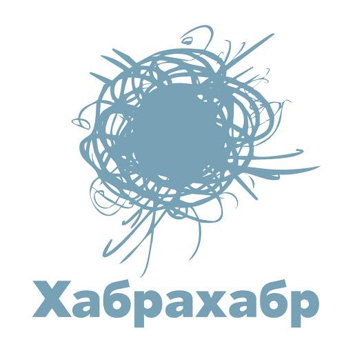 Крупнейший ресурс для IT-специалистов «Хабрахабр» покинул Россию