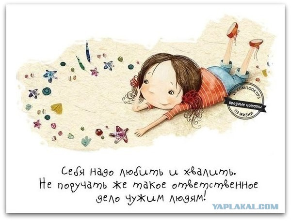 http://s00.yaplakal.com/pics/pics_original/3/0/3/2178303.jpg