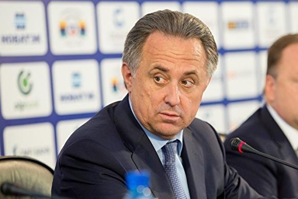 Мутко заявил, что ему «неприятна» ироничная реакция на новое назначение