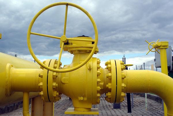 Газовые переговоры не привели к решению.
