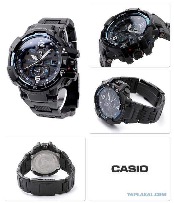 Продам Casio g-shock GW-A1100FC-1A
