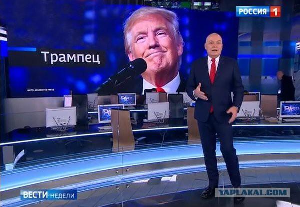 Путин поговорил с Трампом