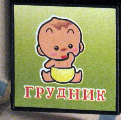 Кубики для детей (30 фото)