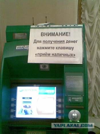 банкомат сбербанк в рыбацком