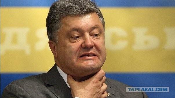 Как олигарх Порошенко за несколько месяцев довёл