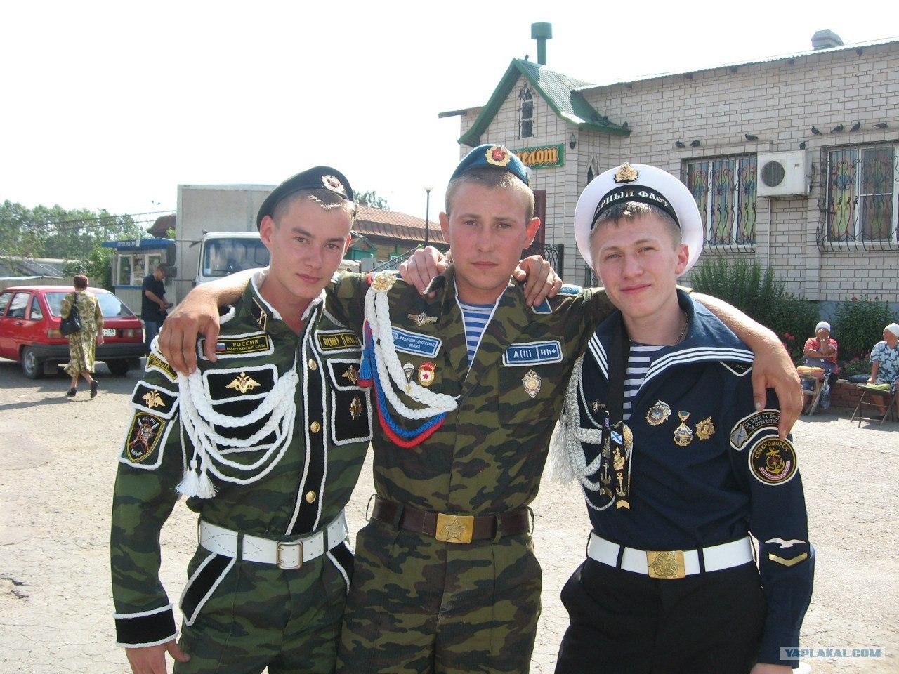 Фото парней в форме военной 18 фотография