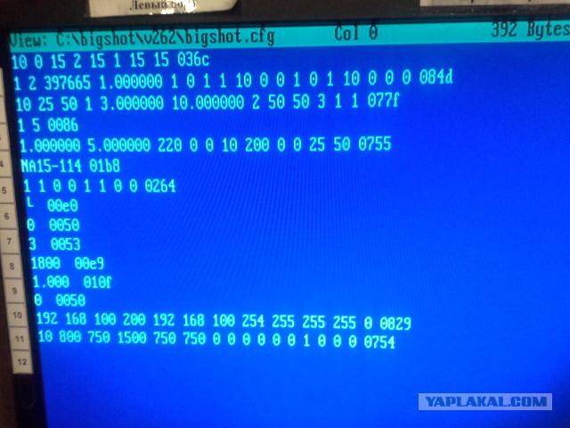 NTFS Reader for DOS - NTFScom: Data Recovery Software