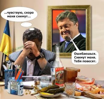 Всеукраинская конференция прокуроров завершила работу - Цензор.НЕТ 5919