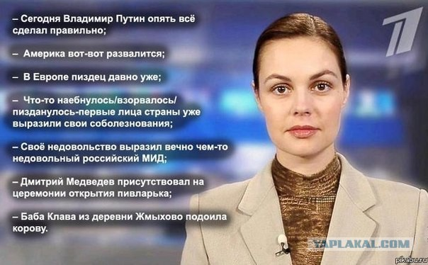 Власти собрались запретить самый популярный порнотрекер России