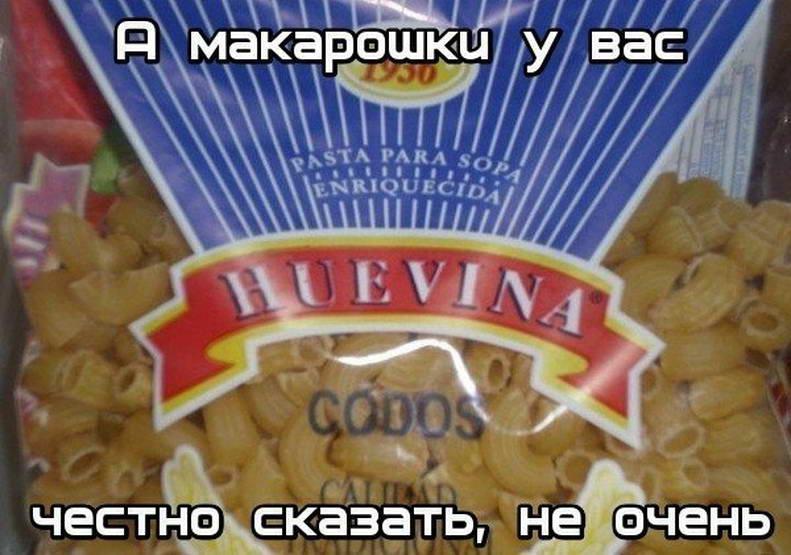 http://s00.yaplakal.com/pics/pics_original/3/0/7/13353703.jpg