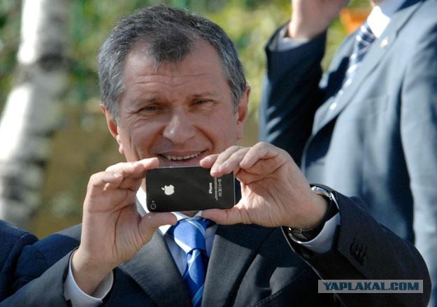 Роснефть закупает iPhone 6 на 1,5 млн рублей