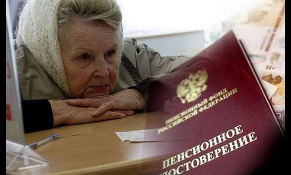 ПФР рассказал, какие периоды стажа больше не войдут в пенсию