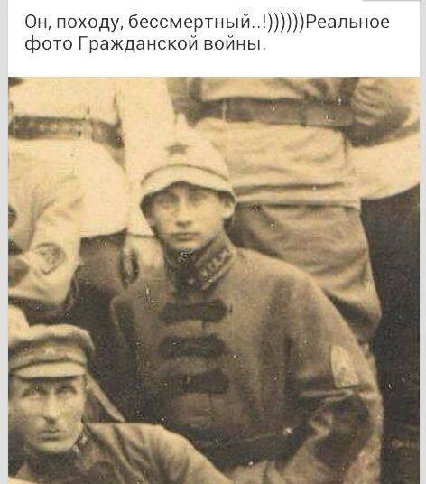 Где кончается Путин и где начинается пранкер Вован? - Цензор.НЕТ 991