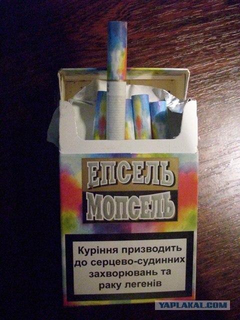 Украина приблизится к европейскому уровню табачных акцизов через 10-15 лет, - Минфин - Цензор.НЕТ 8715