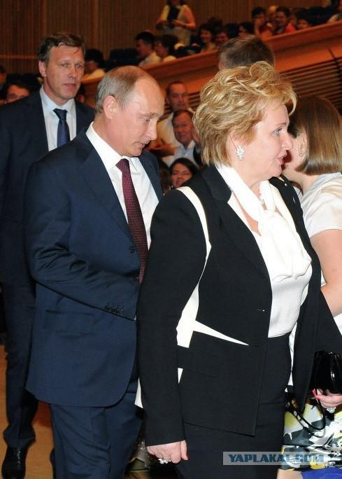 Поздравления губернаторам от путина