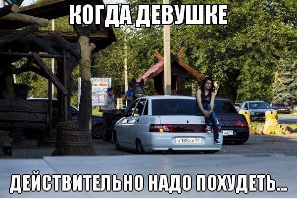 http://www.yaplakal.com/pics/pics_original/3/1/0/2219013.jpg