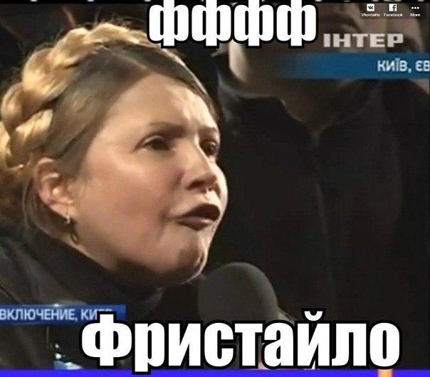 Украинские приколы. - ЯПлакалъ: www.yaplakal.com/forum2/st/325/topic773859.html