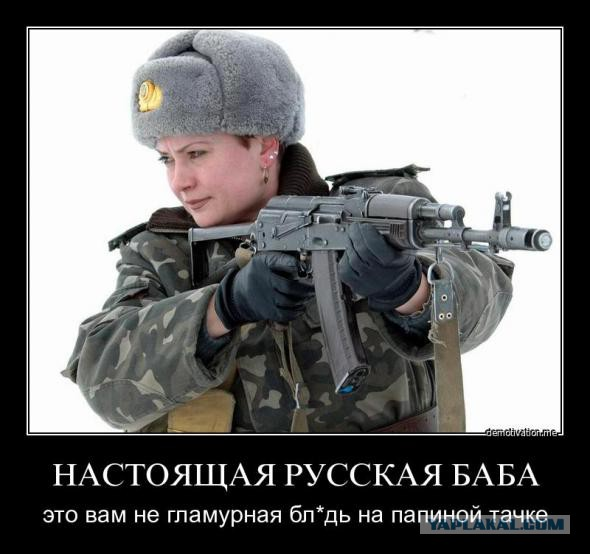 nastoyashie-russkie-babi