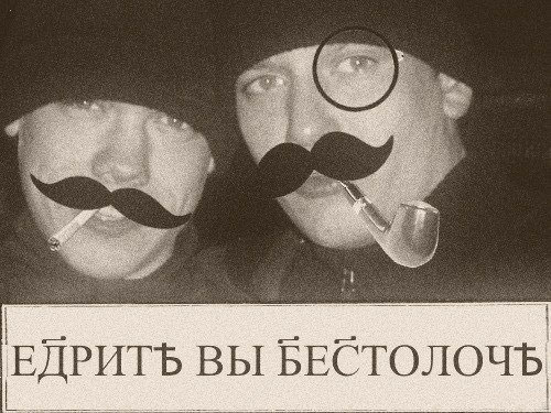 Мужчина забыл сумку с 1,3 млн рублей на самокате в Москве