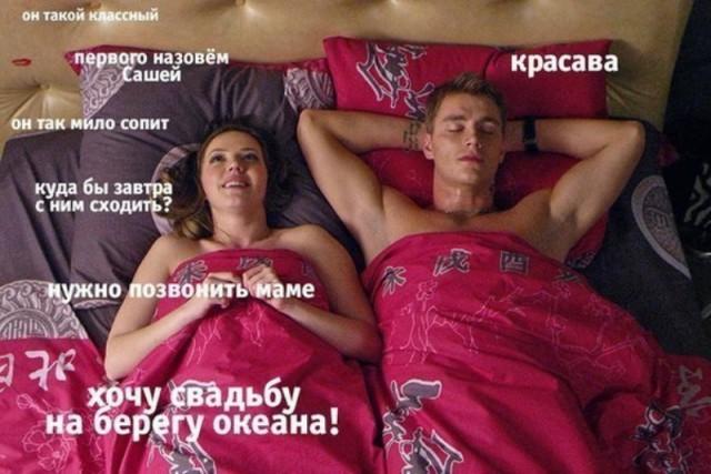 Реальная история из жизни подростков  Рассказы о любви