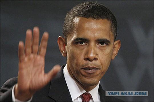 Обама подписал закон о приватизации