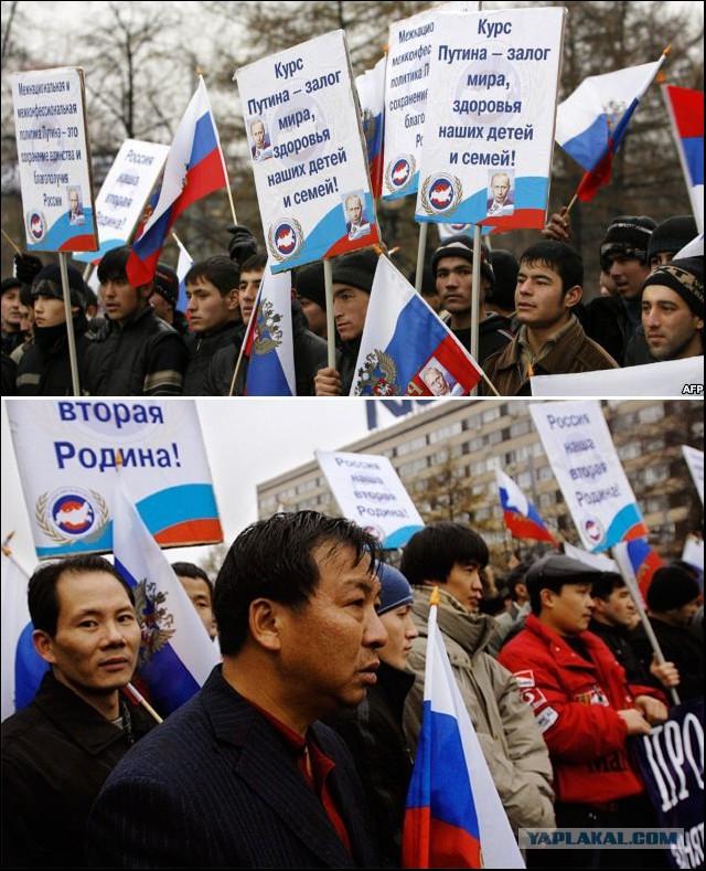термобелье: походы при путине вымерших русские результат белье перестанет