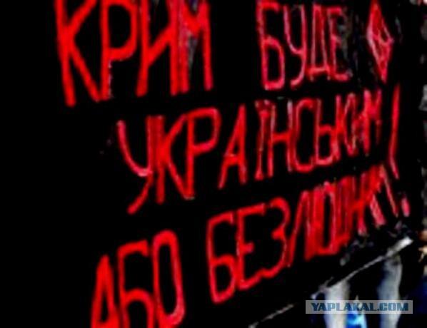 Крым — направление главного удара хунты