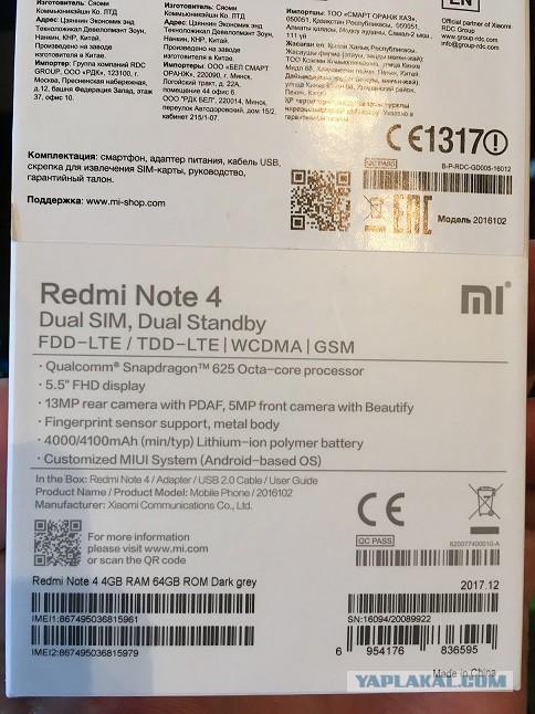 Xiaomi Redmi Note 4 4/64 black рст