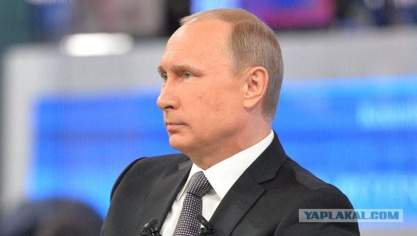 Владимир Путин поручил усовершенствовать ОСАГО