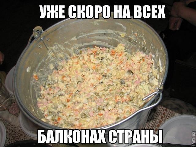 http://s00.yaplakal.com/pics/pics_original/3/1/4/10807413.jpg