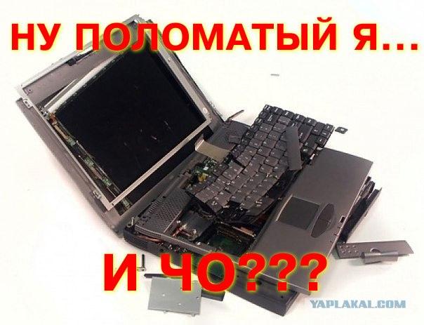 Ремонт ноутбука в белорусских условиях