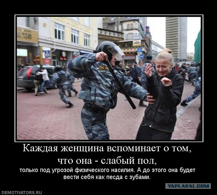 Уголовный кодекс РФ (УК РФ) :: Комментарий к статье 131