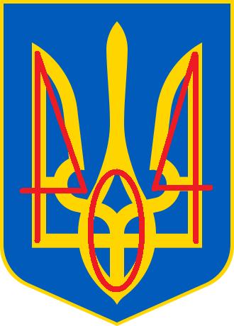 Стилизация «404» в гербе