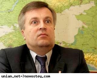 Наливайченко уволил одиозного ректора Национальной академии СБУ - Цензор.НЕТ 908