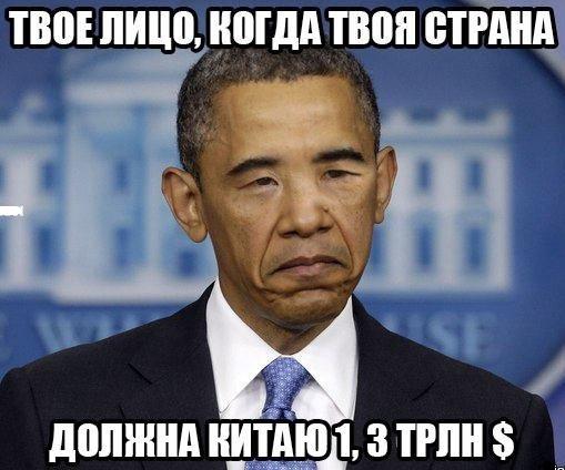http://s00.yaplakal.com/pics/pics_original/3/1/4/6359413.jpg