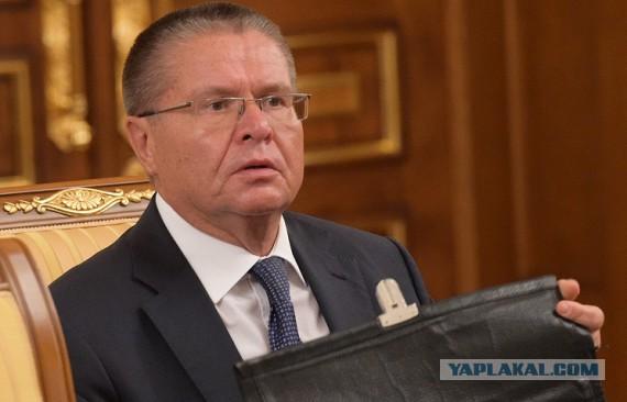 Улюкаев предлагает повысить пенсионный возраст