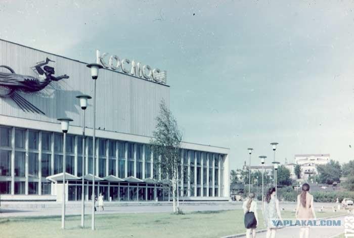 Киноконцертный театр Космос | Афиша