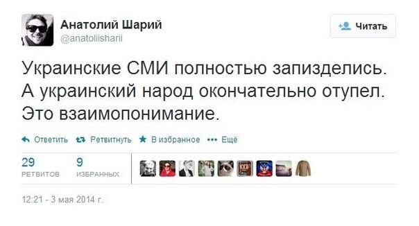 занятий спортом украинские сми по сирии трусы