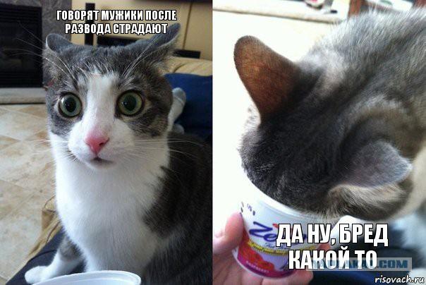 bolshoy-chlen-polnostyu-porno