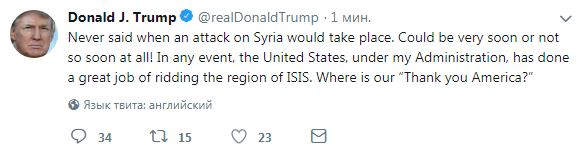 Трамп: а что я - я ничего