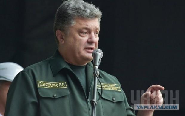 Россия вывела из Украины 70% своих войск