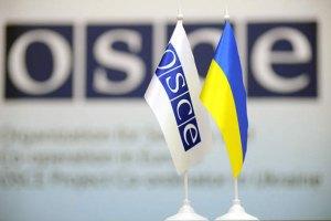 Наблюдатели ОБСЕ не подтверждают вторжение.