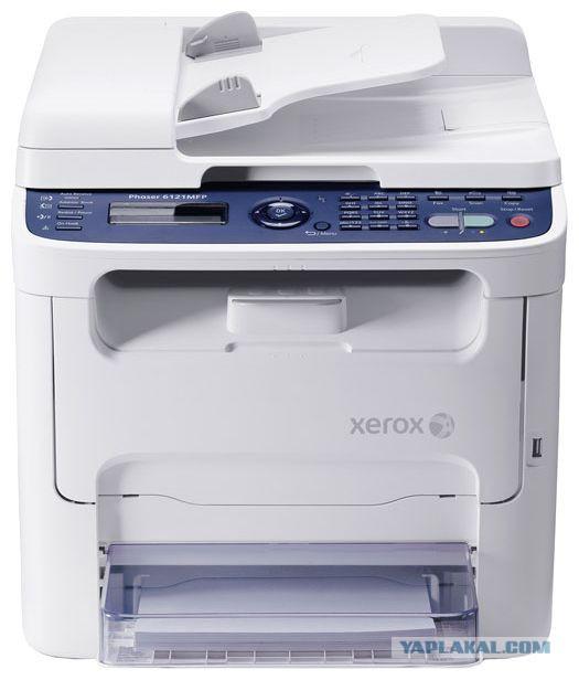 МФУ Цветное лазерное Xerox Phaser 6121MFP