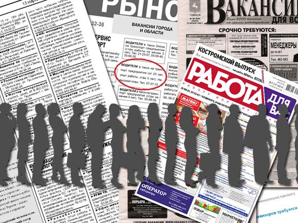В России обнаружили рекордную теневую безработицу