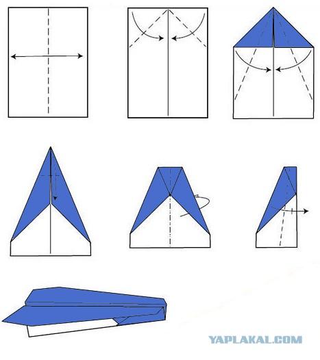Как из альбомного листа сделать самолетик - Производство тротуарной плитки