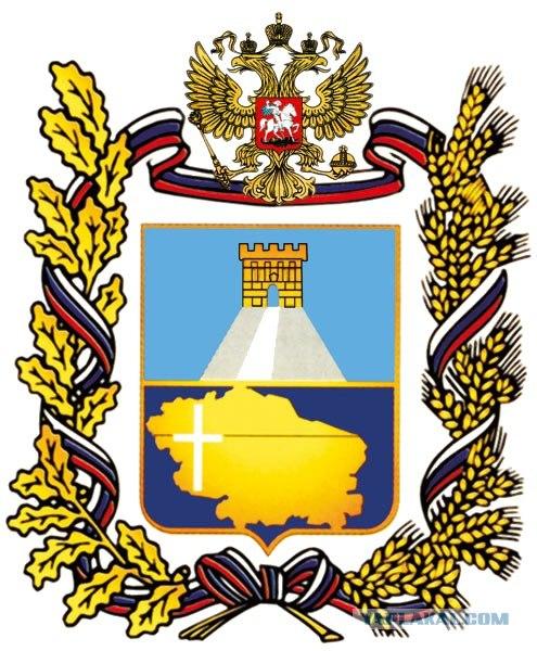 Герб г.Омск - ЯПлакалъ