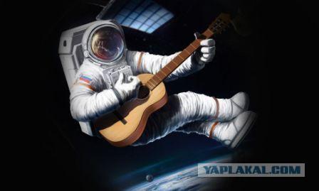 Роскосмос набирает космонавтов