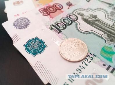 Госдума намерена заменить рубль новой валютой